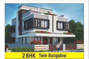 READY POSSESSION 2 BHK TWIN FOR SALE IN SAWEDI GULMOHAR ROAD