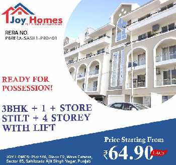 3 bhk with pooja room and store