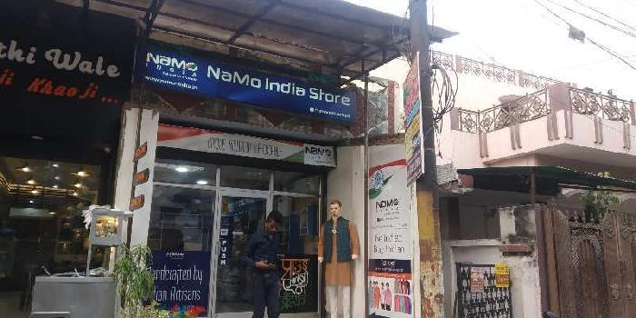 Commercial Shop For Rent In Gomti nagar