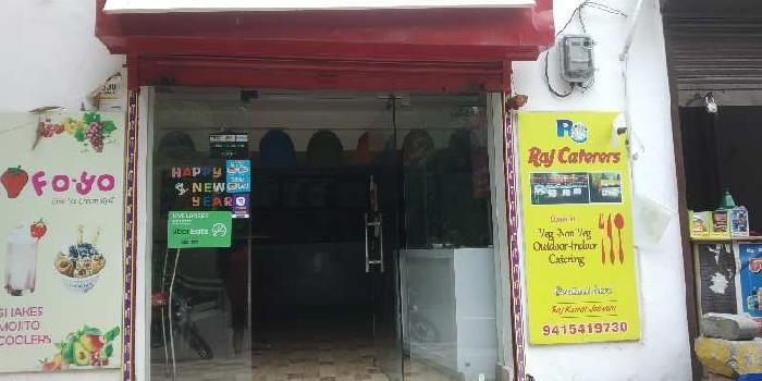 Shop for rent for food outlet in lda colony