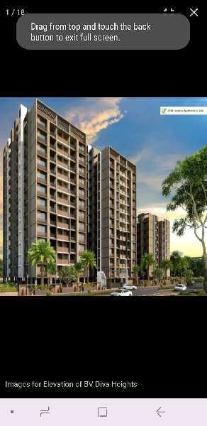 2bhk flat for sale in gota ,Ahmedabad