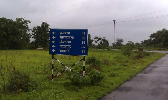 Resale 14000 sq feet  NA Sanctioned Open Plot on Murbad Karjat Highway near Neral