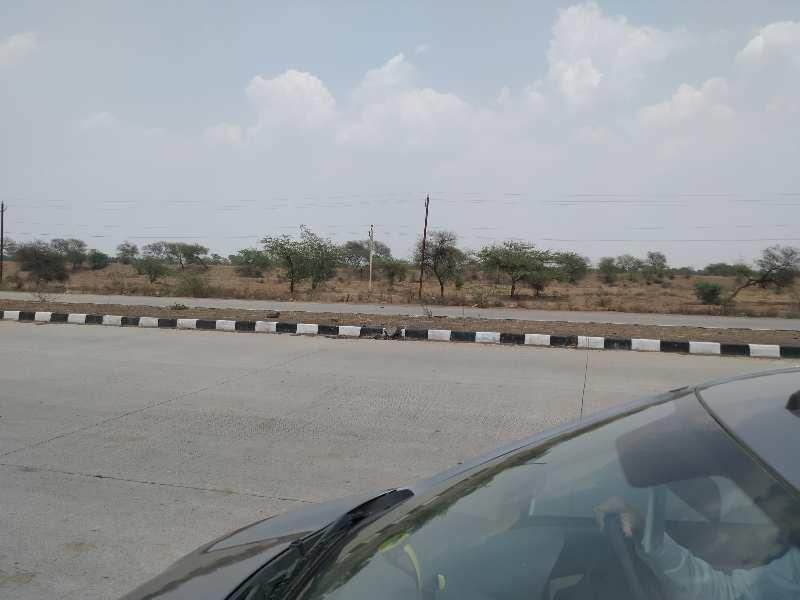13 Acres Plot Available For Sale At Deori, Tarpongi, Sankara, NH30/NH200, Raipur Capital Of Chhattisgarh.