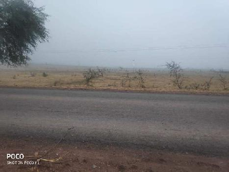 45 Acre Agriculture Plot For Sale In Ushlapur, Bemetara, Chhattisgarh.