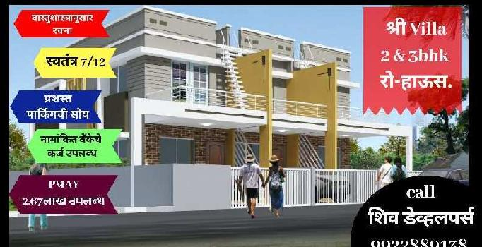 Ready possession row bungalow