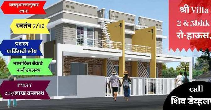 Corner row house