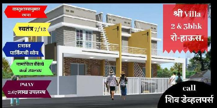 Row house in nashik city