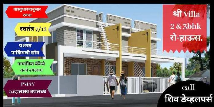 Buy row house in nashik