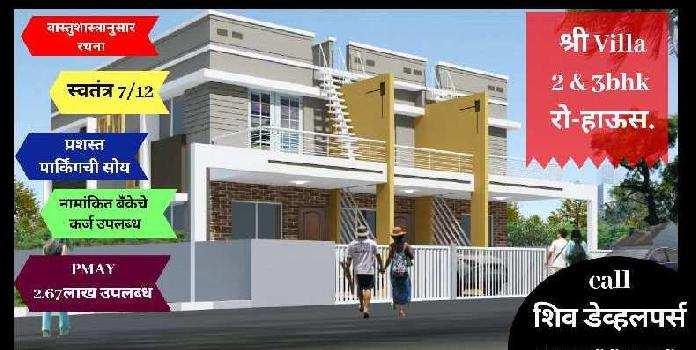 Row bungalow in nmc limit