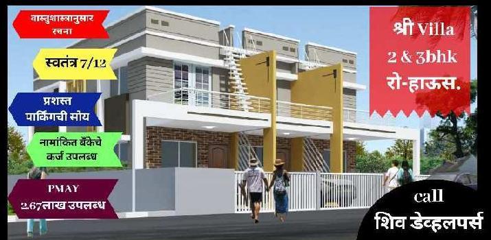 Specious row house
