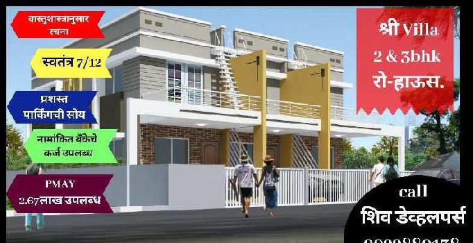 New ready possession row house