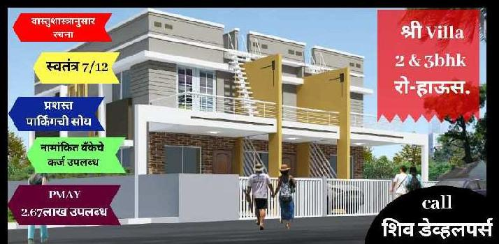 Row house. In nashik