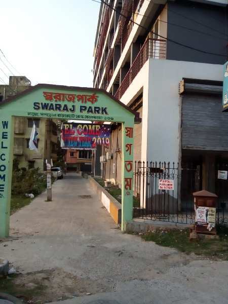 3500 Sq.ft. Showrooms for Rent in West Bengal