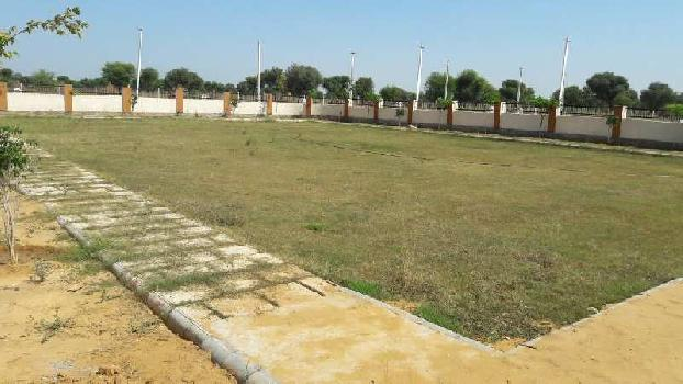 Plots Near Ajmer Road