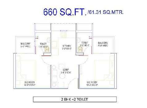 NOW BOOK YOUR 2BHK FLAT ONLY IN RS. 51000 NEAR BY METRO STATION