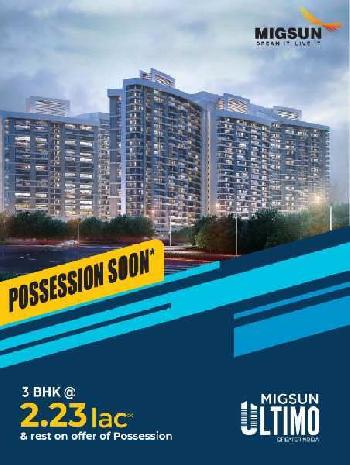 MIGSUN ULTIMO PRESENT,  2 BHK WITH 2 TOILET, IN GREATER NOIDA