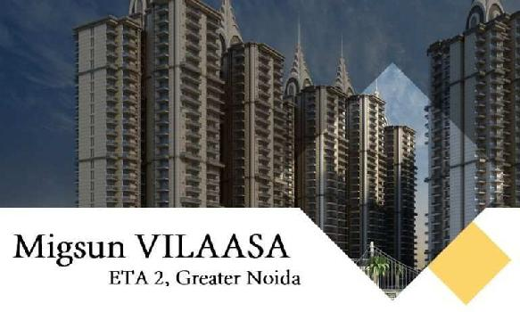 2BHK FLAT ARE AVAILABLE NEAR BY METRO STATION