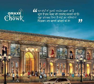 Omaxe Chandni Chowk