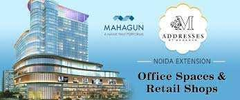 INDIA'S FIRST RETAIL PARK