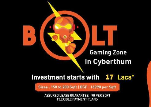 The Biggest Gaming & Entertainment Zone in the Country !
