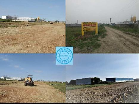 N.M.R.D.A. APPROVED INDUSTRIAL PLOT FOR SALE AND RENT NAGPUR