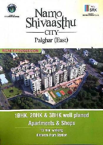 Namo Shivaasthu