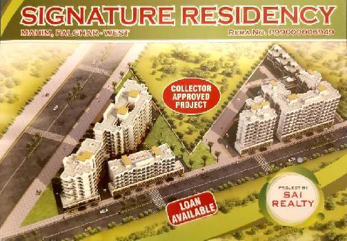 Signature Residency