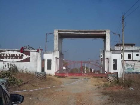 plot at residential township, Sunshine county (call vikash 9709055551 for details )