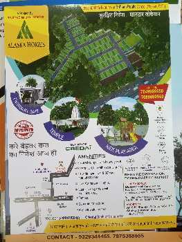 Residential Plot 600 sqft