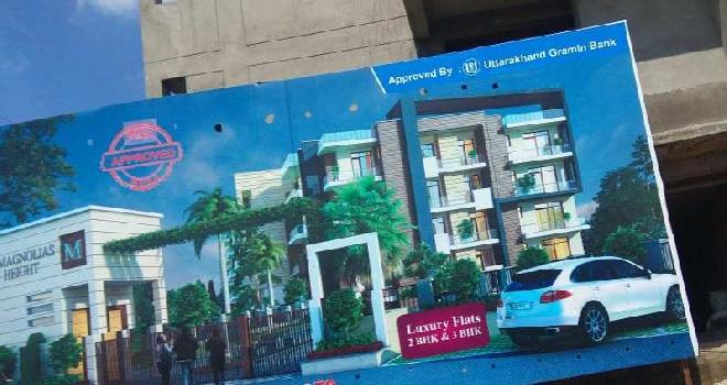 Flat available in sahstrdhara road