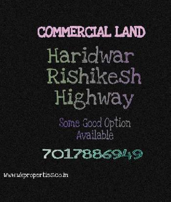 Commercial plot on Highway