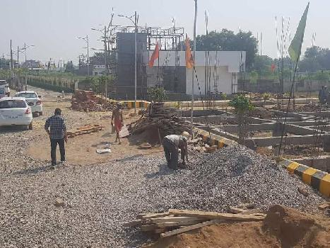 Residential Plot for Sale in Dubbaga, Lucknow