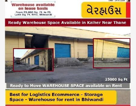 25000 Sq.ft. Warehouse/Godown for Sale in Bhiwandi, Thane
