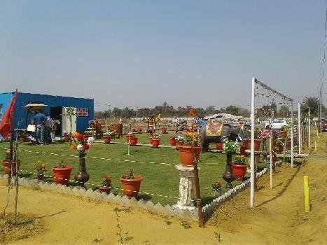 residential plot in asansol