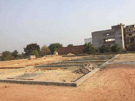 Residential Plot For Sale In Surajpur Greater Noida