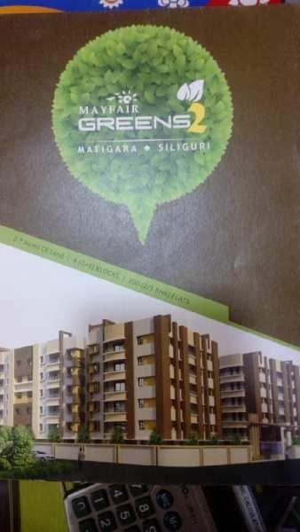mayfair greens2