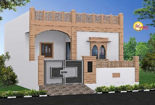 2BHK Independent Villa in Just 36 Lakh