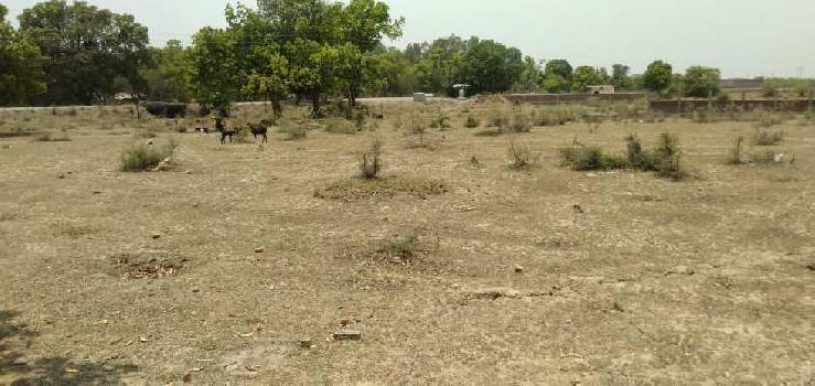 Land for sale on NH 75