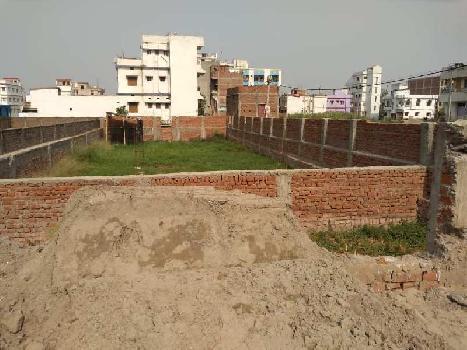 Commercial Land For Sale In Gola Road, Patna