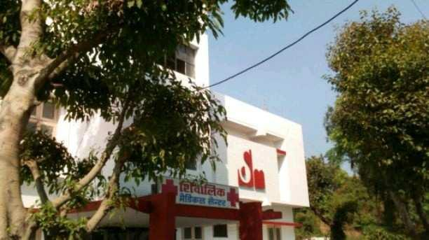 545 Sq. Meter Business Center for Sale in Ranipur More, Haridwar
