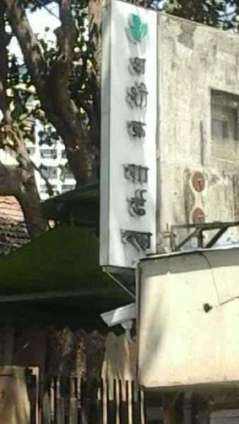 2 BHK Flat For Sale In Lodha Ncp, Saltpan Road Wadala East Mumbai