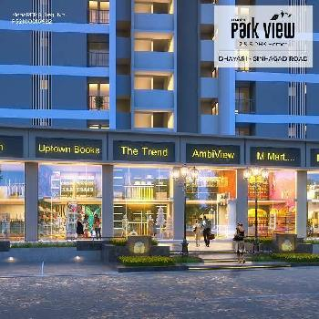 3 BHK Flat For Sale In Mantra Park View
