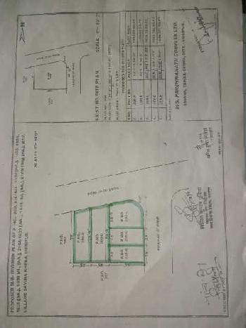 UIT Convrted Plot Nr Step by Step School