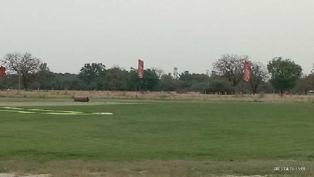 Township developing