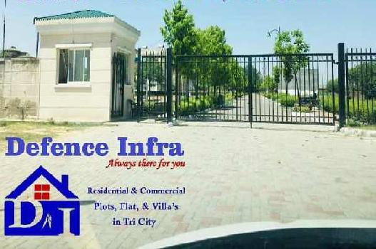 plots in mohali emmar hills sector 108