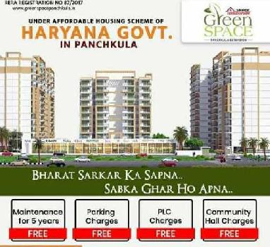 1 BHK FLAT IN PANCHKULA