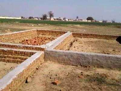 Residential Plot For Sale In Omaxe City New Chandigarh
