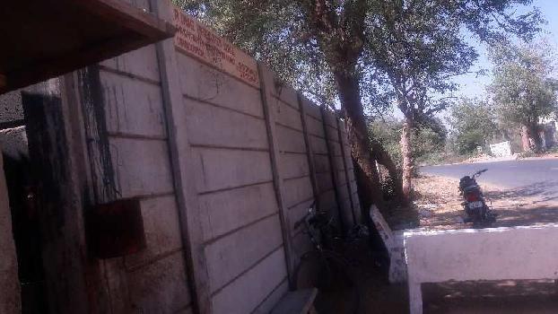 Agricultural/Farm Land for Sale in Gotri Road, Vadodara