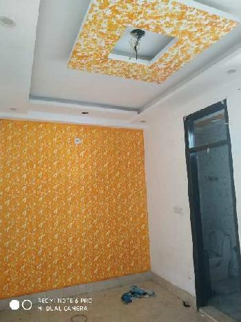 Delhi Property Sale - Search Delhi Property Sale