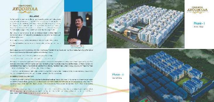 2 BHK Flats & Apartments for Sale in Gannavaram, Vijayawada